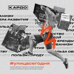 Молодые новгородцы могут побороться за международную премию уличных культур