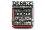 Двум пауэрлифтерам Новгородской области присвоено звание мастер спорта международного класса