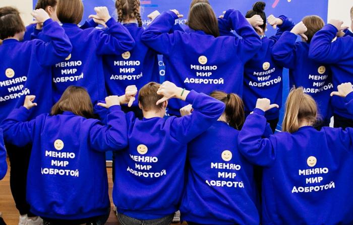 Два школьных волонтерских отряда Великого Новгорода получили федеральные гранты на общую сумму свыше полумиллиона рублей