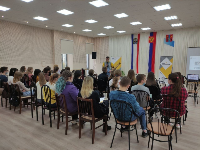 В Новгородской области продолжается реализация проекта «Время возможностей».