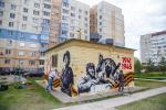 Искусство памяти: в Великом Новгороде появилось граффити, посвященное 75-летию Победы в Великой Отечественной войне