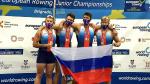Новгородские гребцы выиграли первенство Европы с историческим результатом