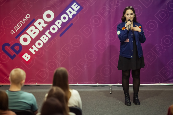 12 новгородских проектов прошли в полуфинал конкурса «Доброволец России»