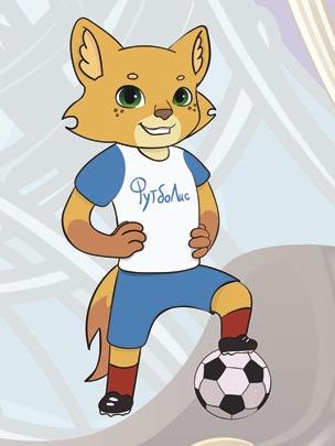 Региональный этап Всероссийского фестиваля детского дворового футбола