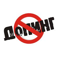 Российское антидопинговое агентство «РУСАДА» запускает Образовательный марафон, приуроченный ко Дню чистого спорта