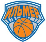 Баскетбольный клуб «Ильмер» выиграл грант на проведение Дней баскетбола в районах области
