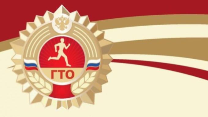 "Результаты онлайн-фестиваля ""Богатыри ГТО"""