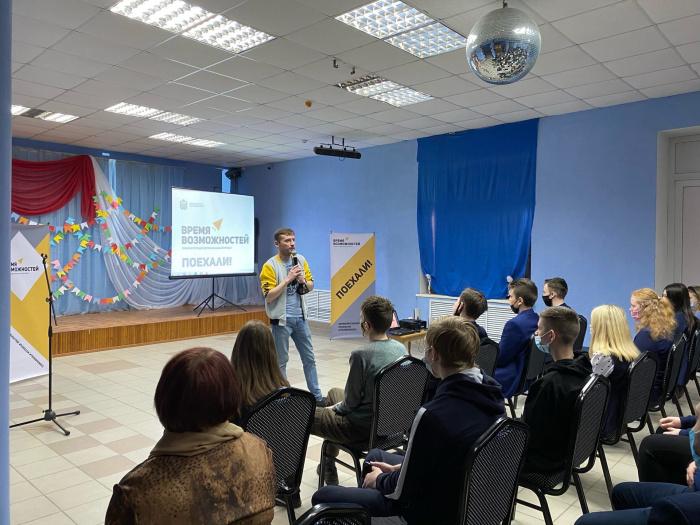 В Новгородской области завершился марафон форумов «Время возможностей»