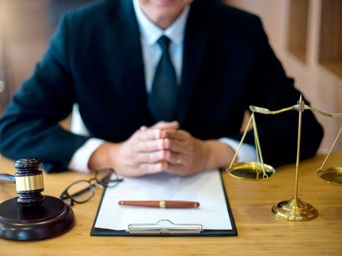 Консультация по правовым вопросам