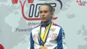 Павлова Полина Александровна
