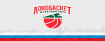 В Великом Новгороде впервые пройдут соревнования «Локобаскет – Школьная лига»