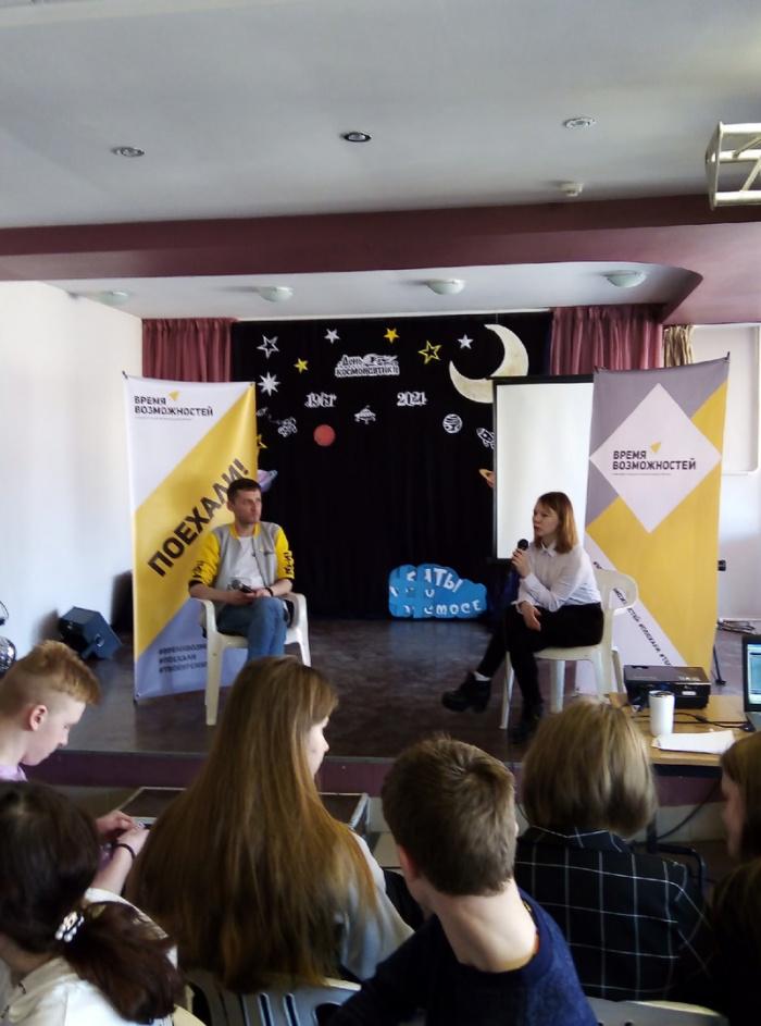 Школьники и студенты Старой Руссы и Демянска презентовали свои инициативы в рамках регионального проекта «Время возможностей»
