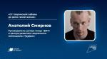 Молодой новгородский предприниматель расскажет студентам о развитии своего дела