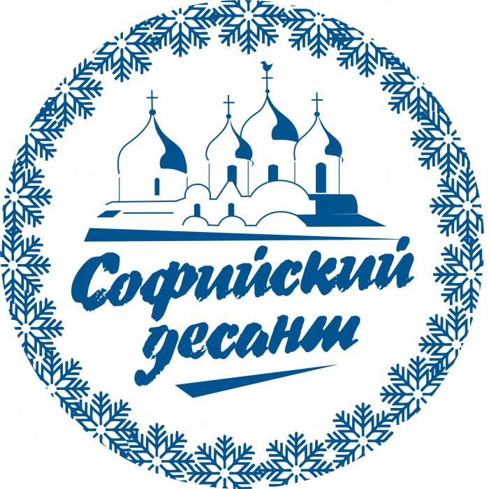 В районы Новгородской области отправится студенческий «Софийский десант»