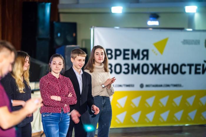 Молодежь региона представит социальные проекты на онлайн-форумах «Время возможностей»