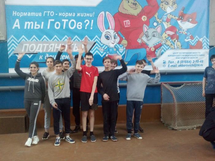 Боровичские школьники проявили упорство при выполнении нормативов ГТО