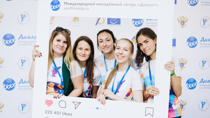 Молодежные объединения региона приглашают к участию в Международном лагере «Диалог»
