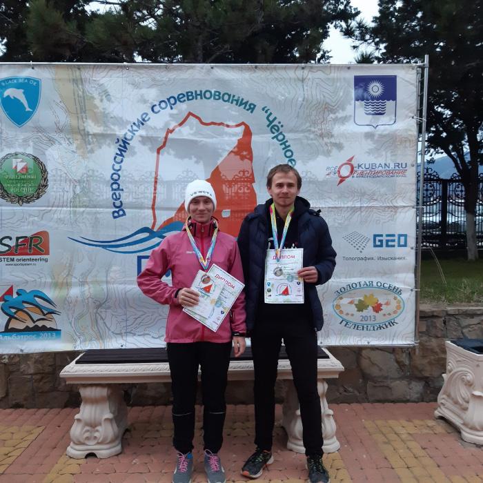 Новгородские ориентировщики успешно выступили на всероссийских стартах