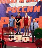 Новгородские пауэрлифтеры завоевали 14 наград чемпионата и первенства России
