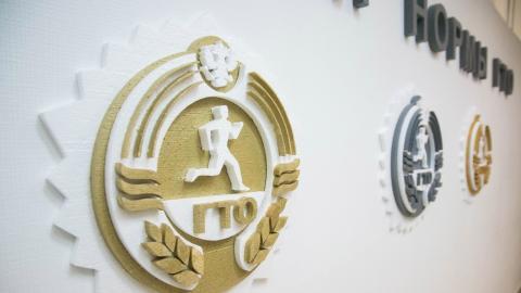 В Великом Новгороде определят самые спортивные трудовые коллективы региона