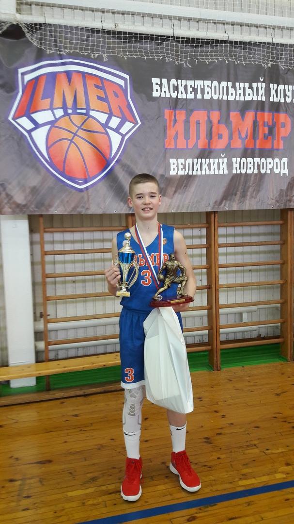 Новгородский баскетболист  – MVP финала первенства России по баскетболу среди юношей 2007 г.р.