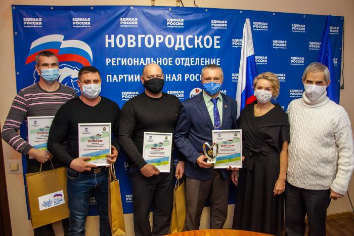 В Великом Новгороде наградили лучших дворовых тренеров области