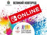 Всероссийский день ходьбы в Великом Новгороде пройдет в онлайн-формате