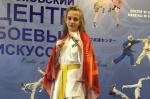 Новгородка выиграла первенство России по киокусинкай