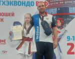 Новгородская тхэквондистка завоевала серебро первенства России