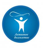 Региональный проект «Активное долголетие» включен в число лучших российских практик
