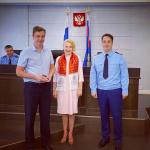 Сотрудникам областной прокуратуры вручили знаки ГТО