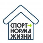 Новгородские спортсмены поддержали акцию «Тренируйся дома. Спорт - норма жизни»