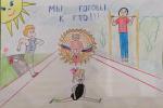 Конкурс рисунков и поделок «Я влюблен в ГТО»