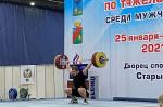 Новгородский тяжелоатлет выиграл Кубок России