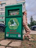 В Великом Новгороде появились новые контейнеры для сбора макулатуры