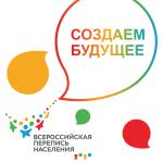 В России стартовала перепись населения