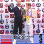 Спортсменка из Великого Новгорода прошла отбор на первенство Европы по киокусинкай